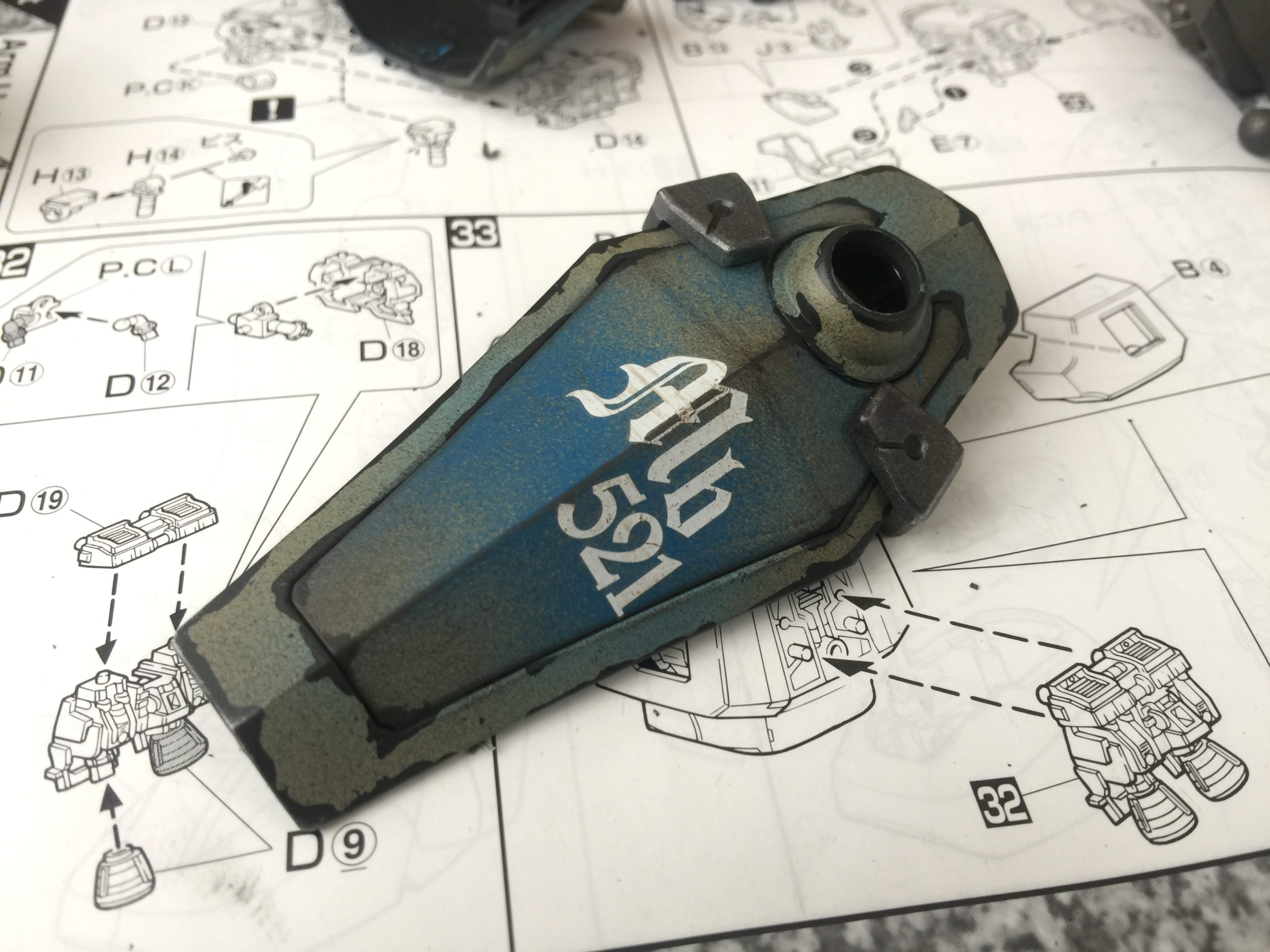MG 1/100 MS-07B3 グフカスタム
