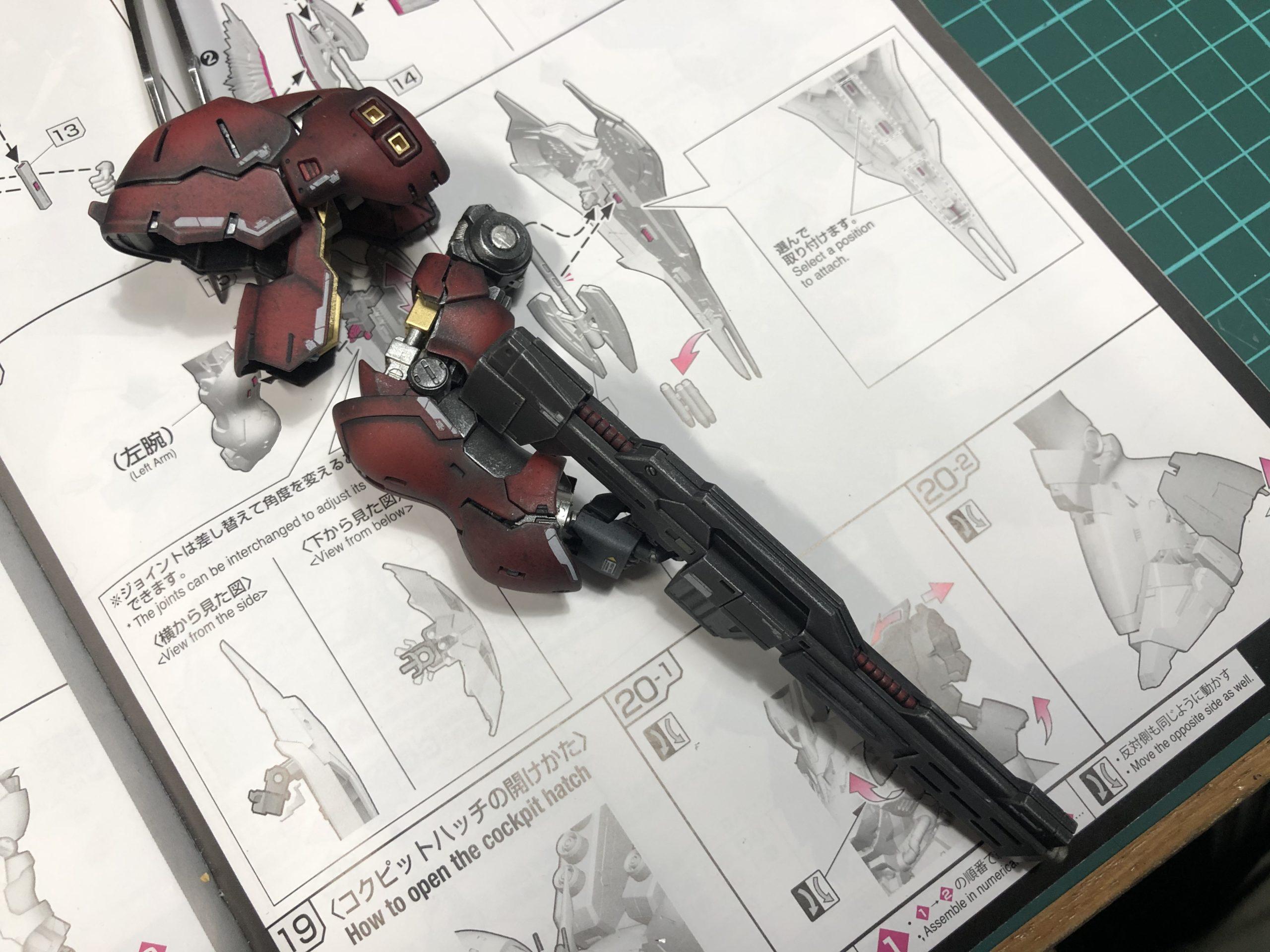 MSN-04 RG 1/144 サザビー